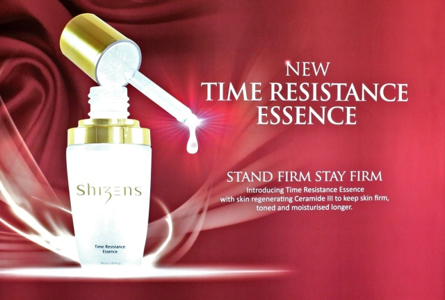 shizens_time_resistance_eseence_beauty_anti_aging_serum